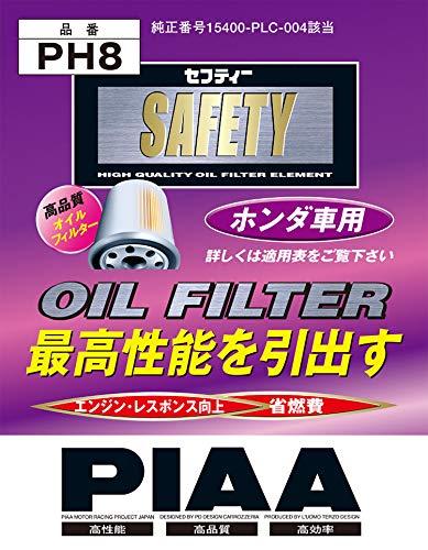 PIAA Sefuti oil filter PH8