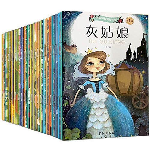Compare Textbook Prices for 20 Classic Fairy Tale Books for Children Aged 2-6, Bedtime Story Books, Written in English And Chinese Pinyin, with Beautiful Illustrations, Suitable for Early Chinese and English Bilingual Learning  ISBN 9787549249244 by jingsun