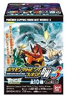 ポケモンクリッピングフィギュアBW3 12個入 Box (食玩)