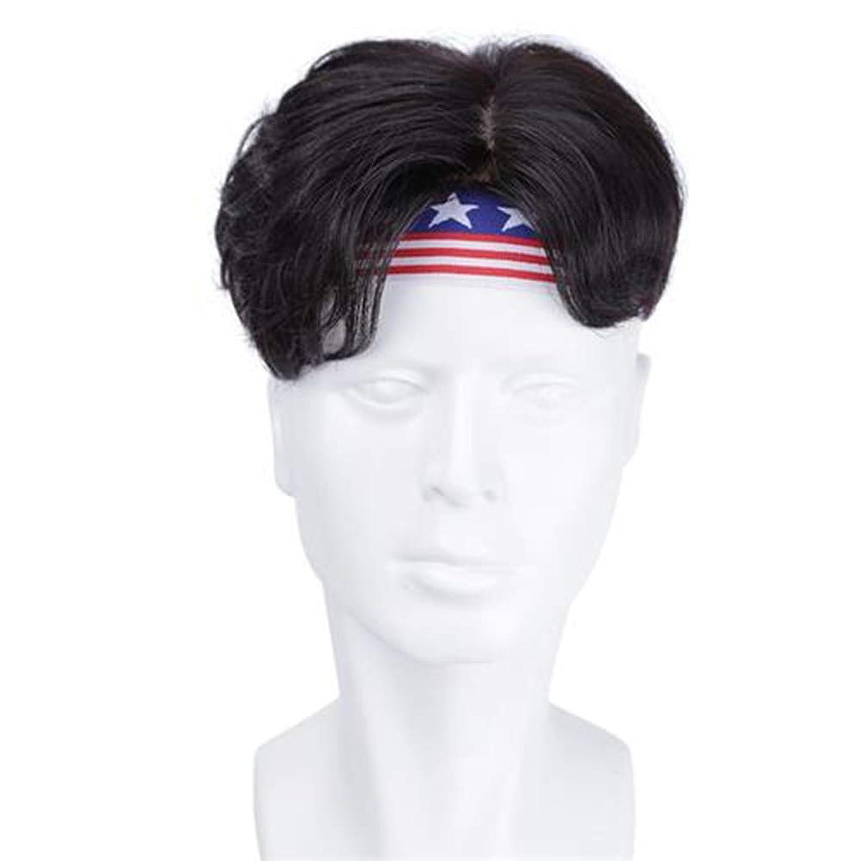 矢印ゴールデン標高かつら 前髪付きのハンサムなふわふわのナチュラルショートヘア手編みリアルヘアウィッグファッションウィッグ (色 : Natural black, サイズ : 18x20)