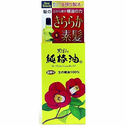 Kurobara Honpo Kurobara Tsubaki Oil   Hair Treatment   JUN Tsubaki Oil 47ml