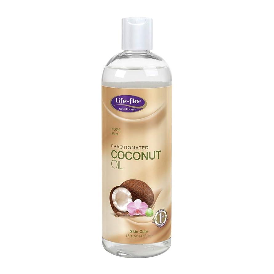好戦的なポルトガル語精緻化海外直送品Fractionated Coconut Oil, 16 oz by Life-Flo