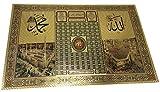 Islam Dekoratives Poster Bogen AMN-243 Wanddekoration
