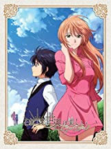 Animation - Still World Is Beautiful DVD Box (4DVDS+CD) [Japan DVD] VPBY-10999