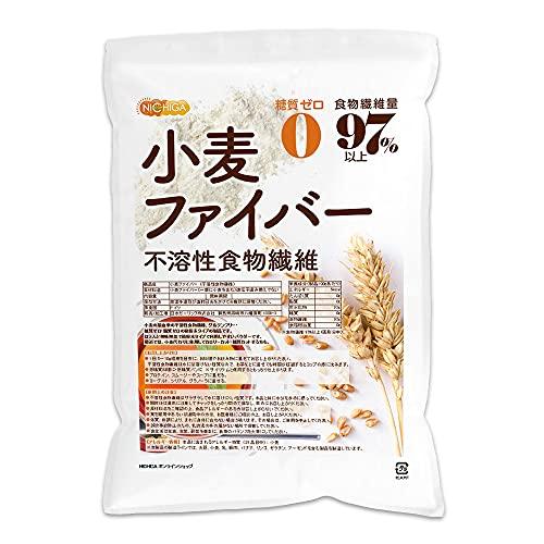 小麦ファイバー 1.5kg(不溶性食物繊維)食物繊維量97%以上 グルテンフリー・糖質ゼロ・脂質ゼロの微粉末タイプ [02] NICHIGA(ニチガ)