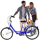 Adult Tricycles 7 Speed, Adult Trikes 24 inch 3 Wheel Bikes, Three-Wheeled Bicycles Cruise Trike with Large Shopping Basket for Seniors Women Men Leisure(330LBS Capacity)