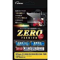 ETSUMI 液晶保護フィルム ZERO PREMIUM Nikon D3400/D3300/D3200対応 E-7517