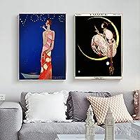 月に乗る女性プリントヴォーグレディヴィンテージポスター壁アート絵画レトロな壁の写真ファッションホームルームの装飾壁/フレームなし-40x60cmx2