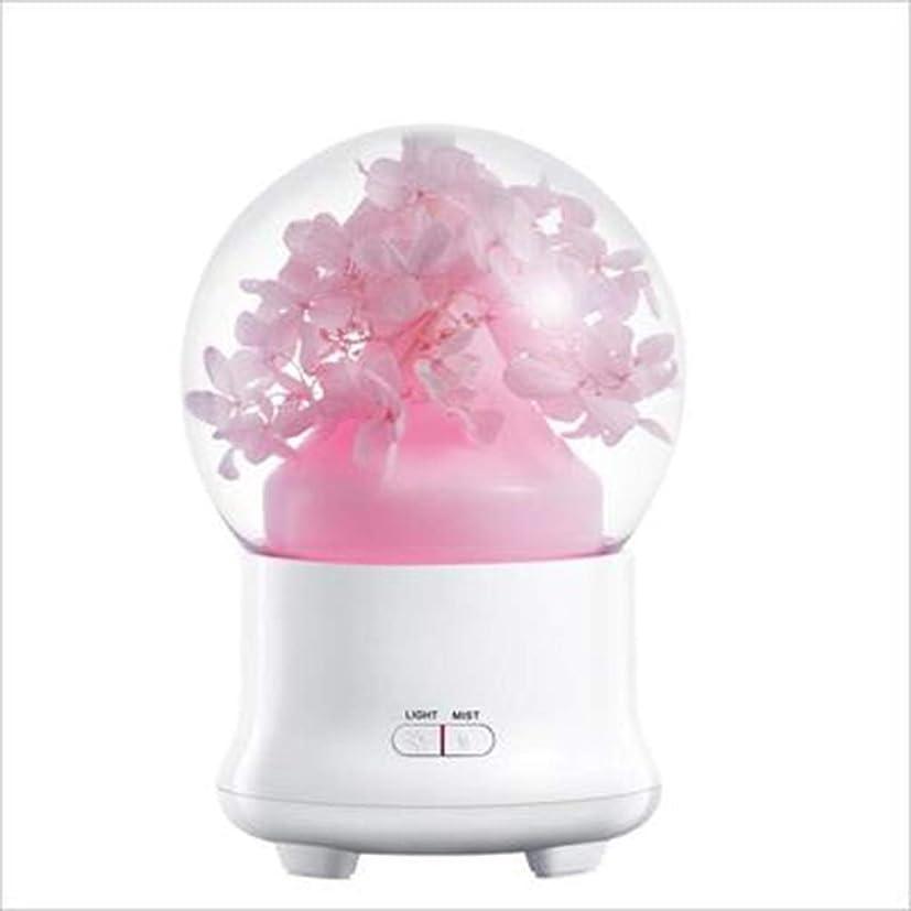 レバーアクションお手伝いさん永遠の花加湿器ミュート超音波空気清浄器ホームオフィス保湿カラフルな発光スプレー (Color : Pink)
