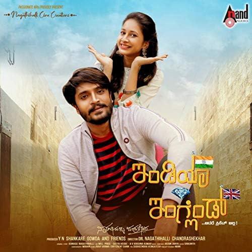 Anuradha Bhat feat. Vyasaraj, Sanjith Hegde & Vasishta N Simha