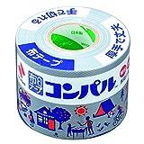 ニチバン 布テープ コンパル 50mm×10m巻 CPN10-50 銀色