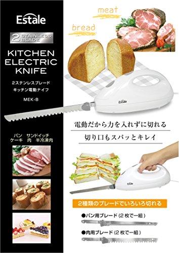 ステンレスブレードキッチン電動ナイフ(パン用・肉用2wayセット)MEK-8