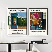 フレンチワシリーカンディンスキーアートキャンバスプリント抽象絵画ミッドセンチュリーモダンウォールアート写真美術館展ポスター装飾50x70cmフレームなし
