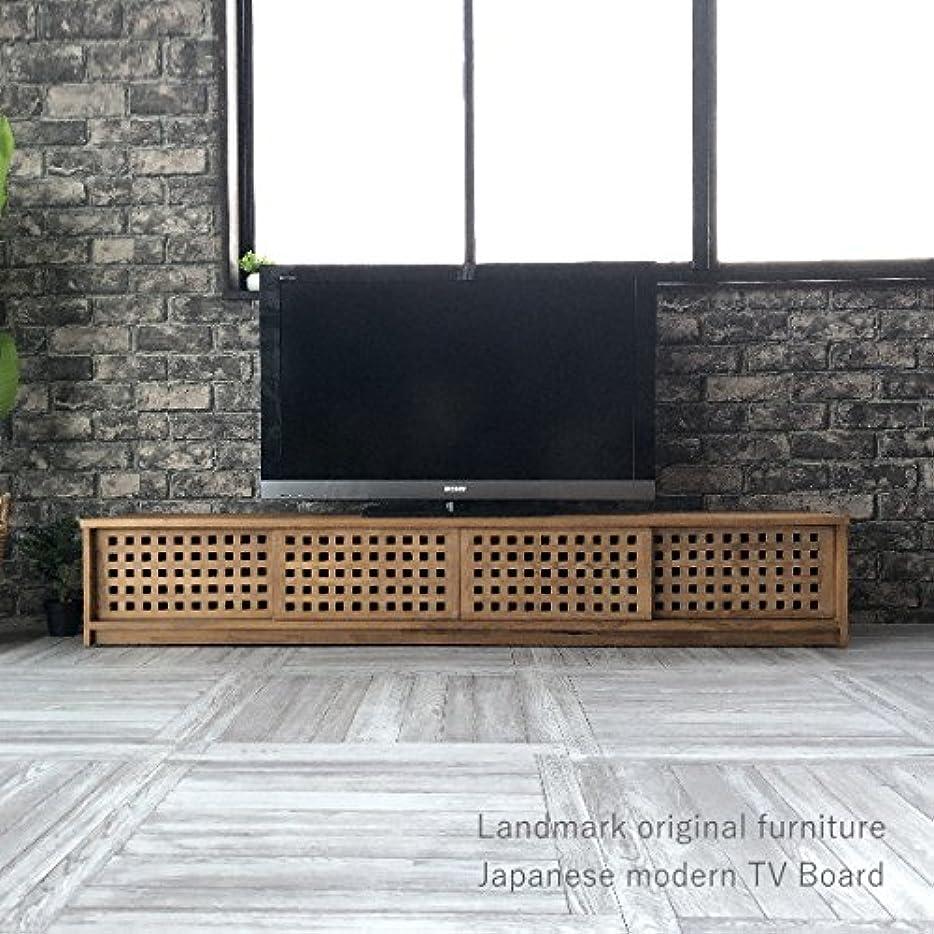 決めますパトロン松明和モダン チーク無垢 テレビ台 テレビボード チーク材 ローボード 180 昭和レトロ W658XP