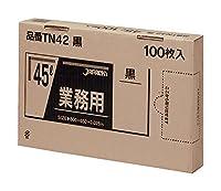 ジャパックス ゴミ袋 黒 45L 横65×縦80cm 厚み0.025mm BOX シリーズ 1枚ずつ 取り出せる ポリ袋 TN-42 100枚入
