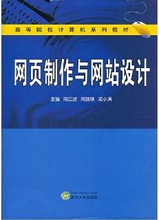 Town residents' medical treatment service need studies (Chinese edidion) Pinyin: cheng zhen ju min yi liao fu wu xu qiu yan jiu