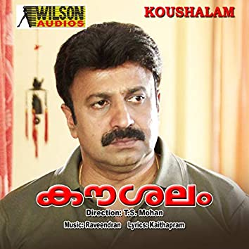 Koushalam (Original Motion Picture Soundtrack)