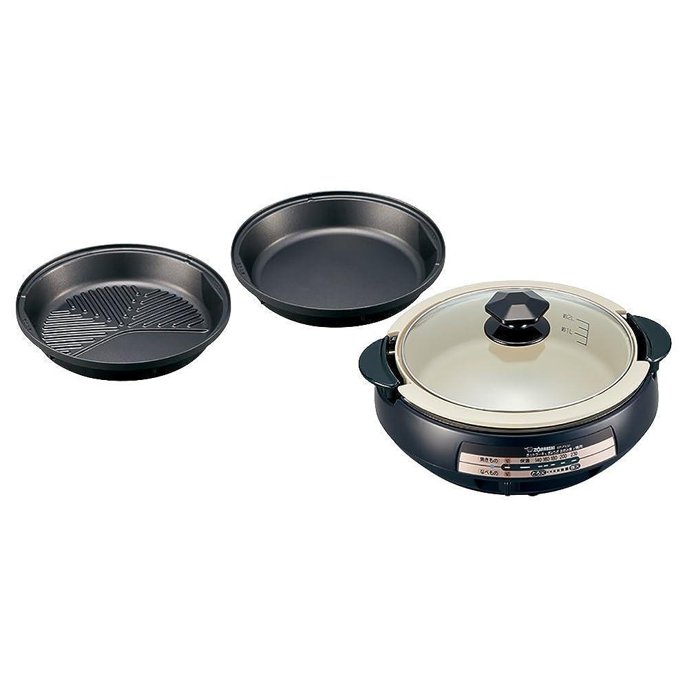 過言装備する汚物象印 グリル鍋(ホットプレート) 3枚タイプ あじまる ブラウン EP-PX30AM-TA