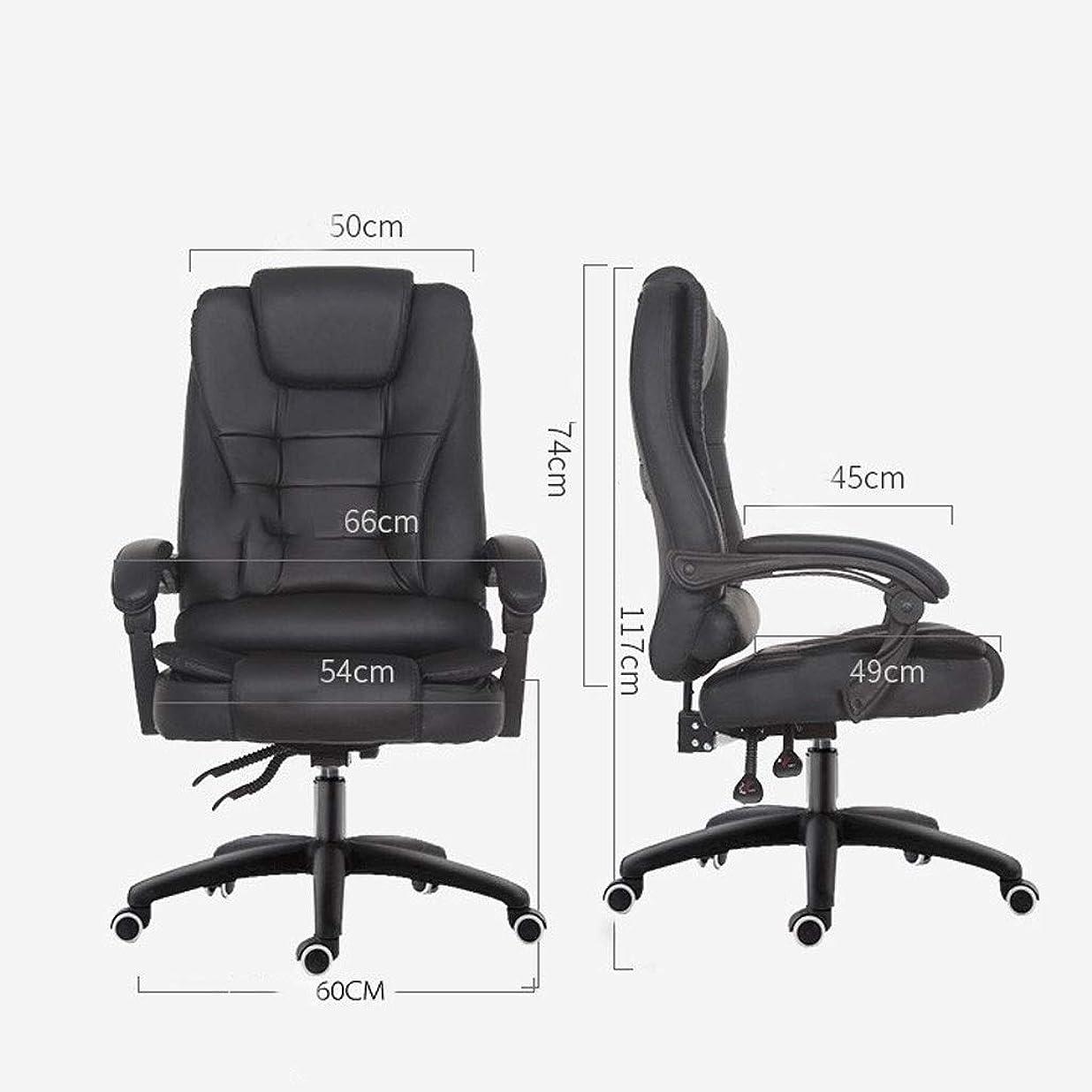 市の中心部資格情報受粉者革製のオフィスチェア、人間工学に基づいたゲームシートのナイロン製の足、マッサージフットレストスイベルリクライニング付きスプリングパッケージクッション (Color : Black)