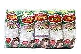 Kaset Brand Thai Bean Thread Glass Noodles - 14.4 Oz