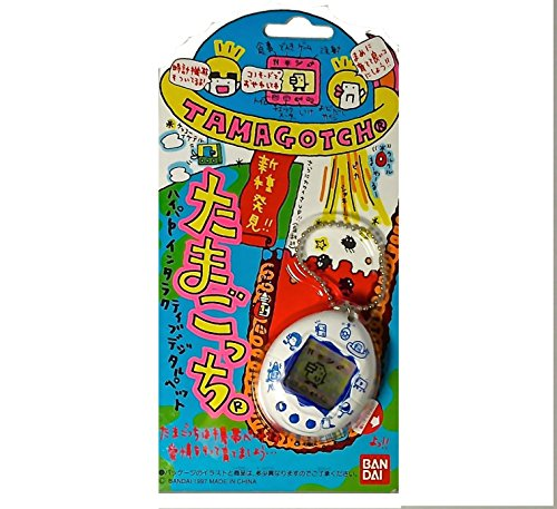 New species discovered Tamagotchi white (blue characters) (japan import)