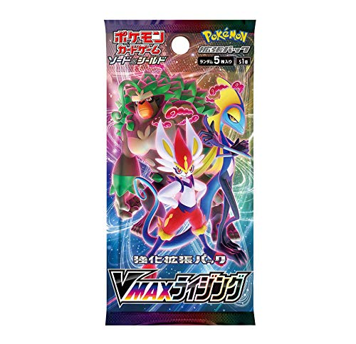 Pokemon (1pack) Card Game Sword & Shield VMAX Rising Japanese.ver (5 Cards Included)