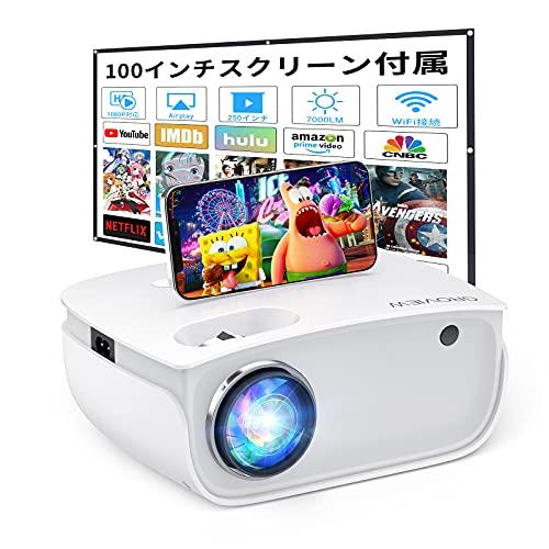 プロジェクター GROVIEW 7000LM 高輝度 小型 WiFi 1080PフルHD対応【100''スクリーン付属】スマホ直接接続 ホームプロジェクター 内蔵スピーカー ズーム機能 ビジネス適用 ホームシアター HDMI/USB/SD/AV/VGA搭載 スマホ/パソコン/タブレットiPhone/TV Stick/PS3/X-Box/PS4ゲーム機/DVDプレイヤー接続可HDMIケーブル/AVケーブル/AVカーブル/リモコン付属 日本語取扱説明書 3年保証