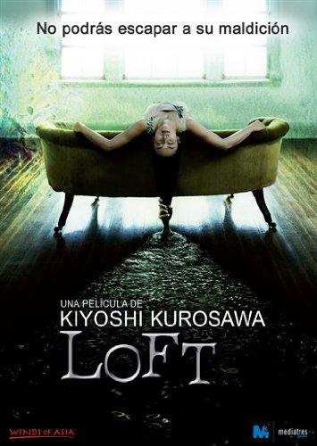 Loft, no podrás escapar a su maldición DVD