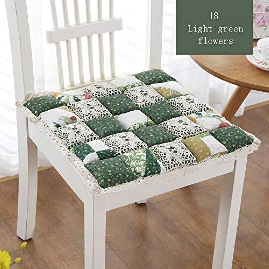 奨励受け入れた私たちのものLIFE 1 個抗褥瘡綿椅子クッション 24 色ファッションオフィス正方形クッション学生チェアクッション家の装飾厚み クッション 椅子
