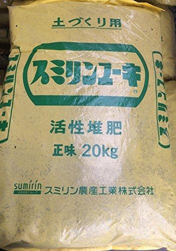 バーク堆肥 スミリンユーキ 20kg(40リットル)