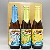 【即日発送】ベルギービール3種3本y(モンゴゾ バナナ・モンゴゾ ココナッツ・モンゴゾ マンゴー)飲み比べセット (お歳暮ギフト)