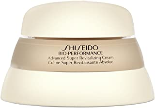 Best cheap shiseido products Reviews