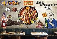 写真の壁紙手描きのバーベキューの背景の壁リビングルームの壁の芸術の壁の装飾の家の装飾のための大きな壁壁画シリーズの壁紙-177.2x118.1inch/450cmx300cm