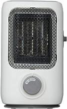 NFJ-LYR Calefactor Portátil,Termostato Regulable,Calefactor Ventilador,Protección sobrecalentamiento,Calefactor bajo Consumo electrico,2 Modos,Ventiladores bajo Consumo