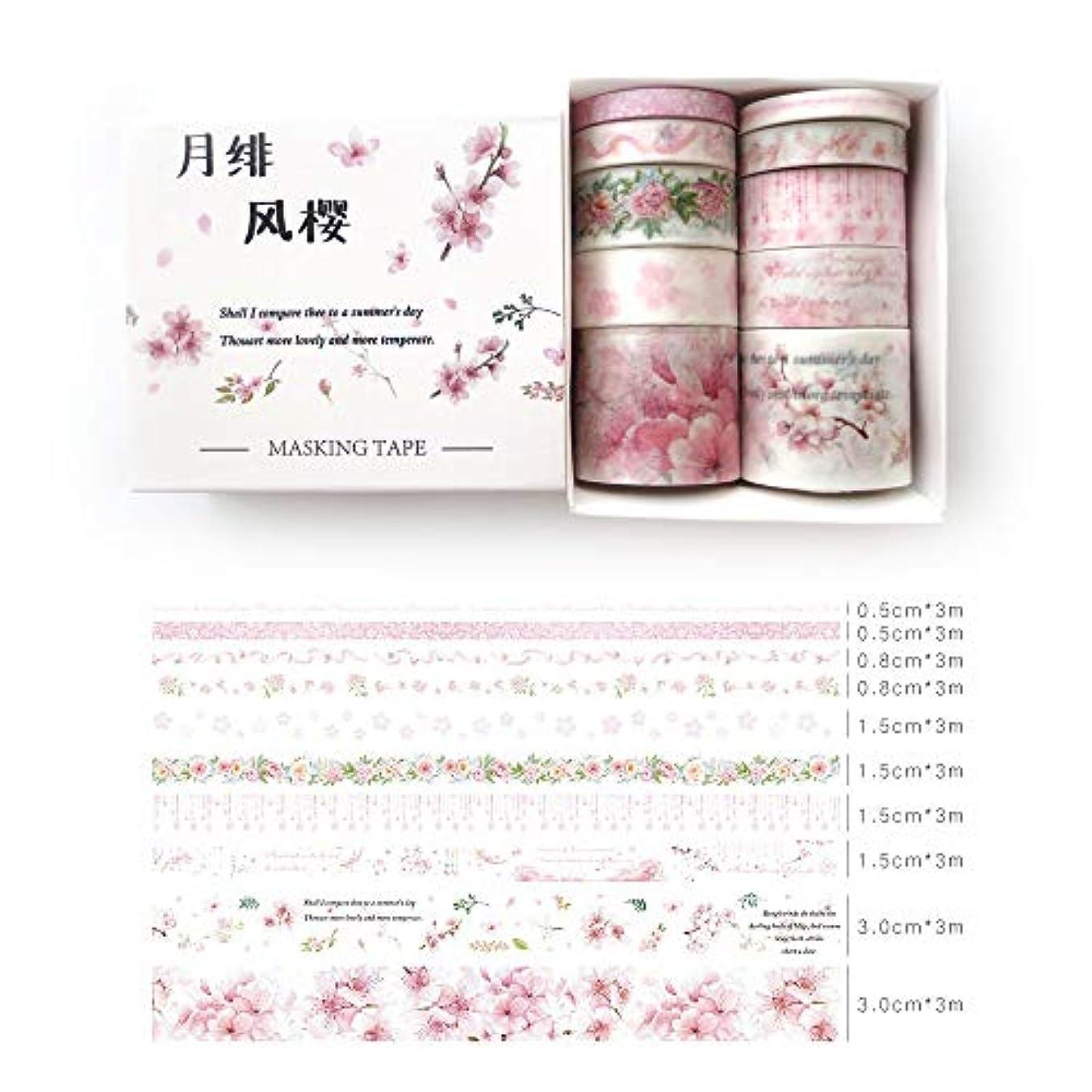 DzdzCrafts 10 Rolls Pink Blossom Flower Floral Decorative Washi Tapes Set for Scrapbooking Dairy Planner Album (0.5cm 0.8cm 1.5cm 3cm Wide x 3M Each)