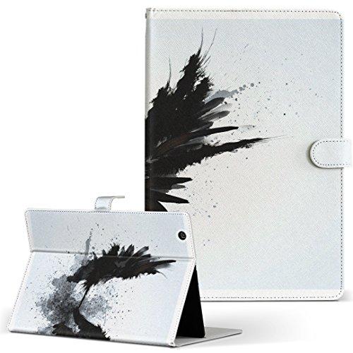 igcase KYT33 Qua tab QZ10 キュアタブ quatabqz10 手帳型 タブレットケース カバー レザー フリップ ダイアリー 二つ折り 革 直接貼り付けタイプ 007919 ユニーク インク ペンキ 黒 ブラック 羽根