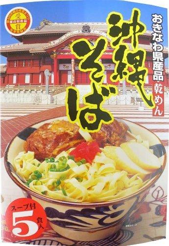 沖縄そば 乾めん 5食箱入×8箱 アワセそば 沖縄そばの有名店!麺作り60年余、自家製麺にこだわります。家庭用に。