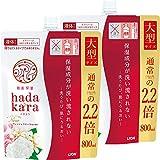 hadakara(ハダカラ) ボディソープ フレッシュフローラルの香り つめかえ用大型サイズ 800ml×2個