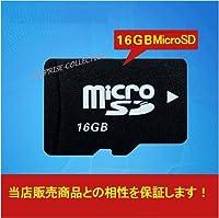 【販売元: Surprise-Collection】MicroSDHCカード16GB Class10/MicroSDカード/ビデオカメラ対応/MicroSDHC Card/メモリーカード/フラッシュメモリ/SDカードビデオカメラ対応sdcard-16gb
