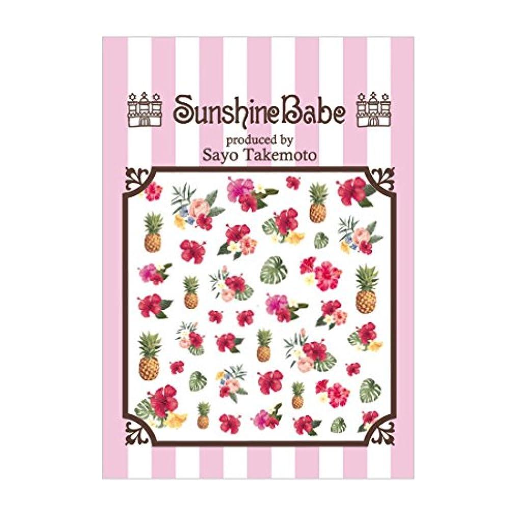 服雰囲気入植者Sunshine Babe Sayo Style ネイルシール レトロトロピカル