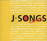 J・SONGS EXPRESS