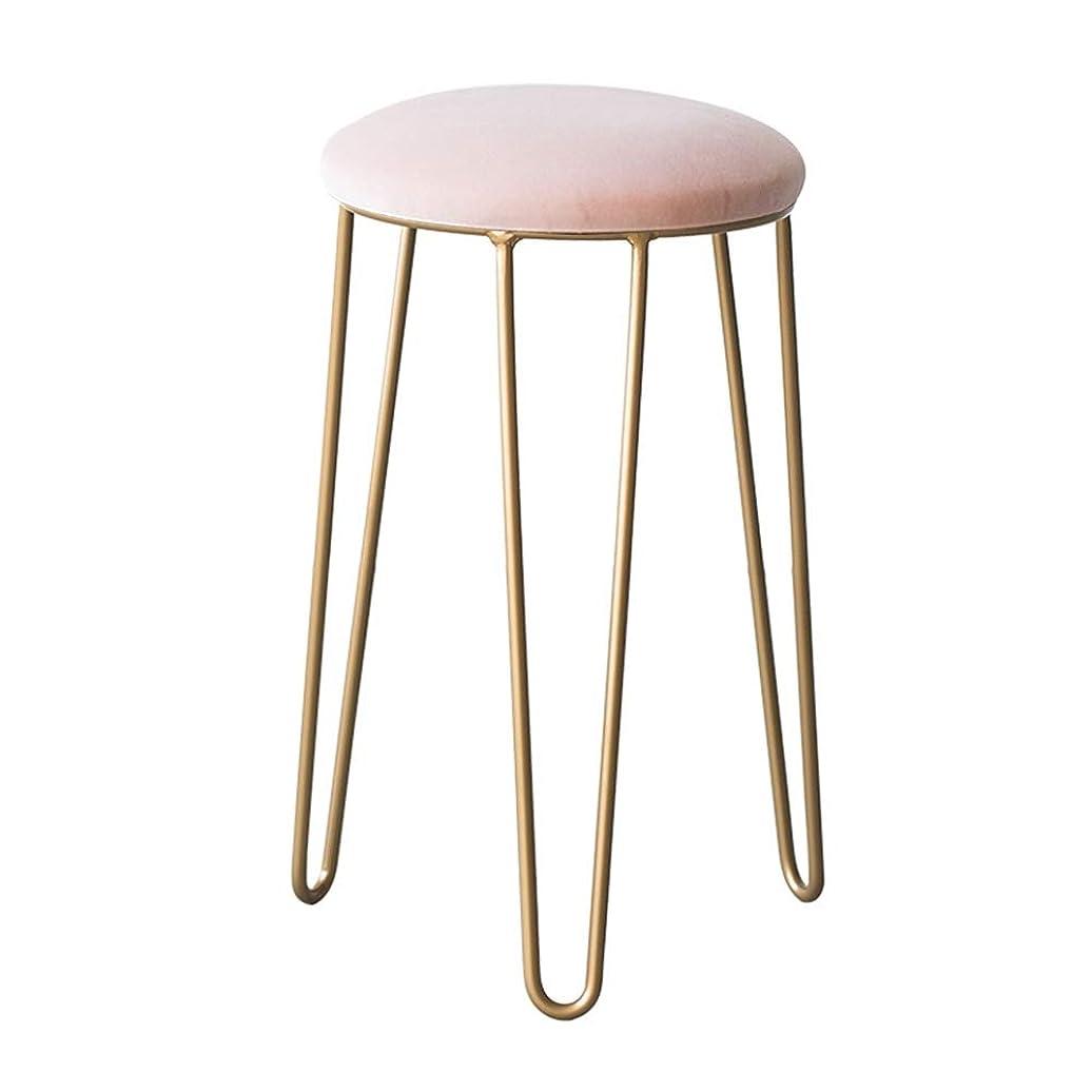 モトリー抵当宿泊HAIYU チェア 北欧のシンプルなスツール 安定した鉄のフレーム パッド入りの丸い座席 金の足 リビングルーム 化粧台 試着室 小さなスツール - 5色 (色 : ピンク)
