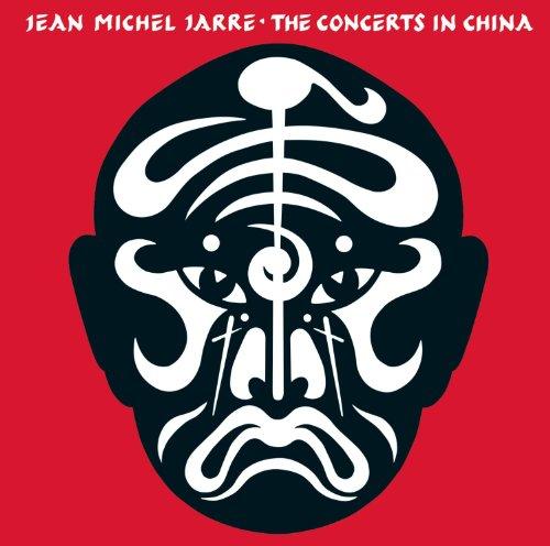 Les Concerts En Chine 1981 (Live).