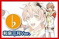 アイドリッシュセブン イヤホンジャックカバー 和泉三月Ver.