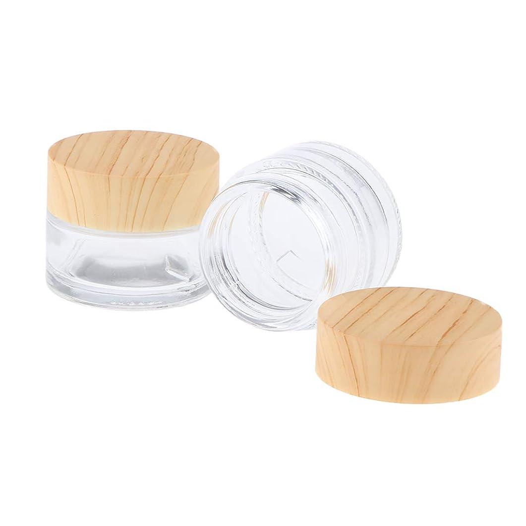 マウンド刺繍南東F Fityle 2個 空瓶 化粧品瓶 化粧ポット ローション クリーム ジェル 容器 クリア 5サイズ選べ - 15g
