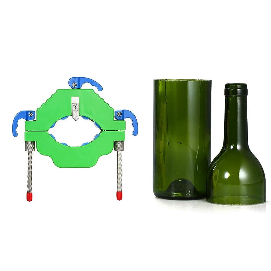 居間野菜便利さガラスボトルカッター、ワイン/ビールボトル用のプロフェッショナルカッティングツール、ライト/花瓶作成用DIYカットツールマシン,グリーン