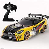 Kikioo High Speed Electric RC Drift Car Toy, USB 1/16 Escala 4WD 4x4 RTR Control remoto Vehículo t...