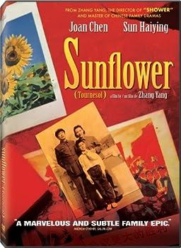 Sunflower  2007