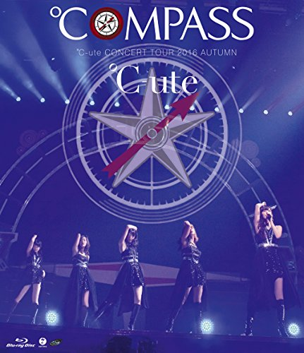℃-uteコンサートツアー2016秋 ~℃OMPASS~ [Blu-ray]