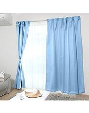 アイリスプラザ 遮光 カーテン 遮光1級 防炎加工 UVカット 断熱 保温 洗える 洗濯機対応 選べる7色